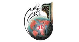 معاونت فرهنگی دفتر تبلیغات اسلامی